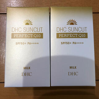 DHC - サンカット  パーフェクト q10 ミルク 2個