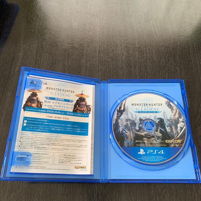 CAPCOM(カプコン)のモンスターハンターワールド:アイスボーン マスターエディション PS4 エンタメ/ホビーのゲームソフト/ゲーム機本体(家庭用ゲームソフト)の商品写真