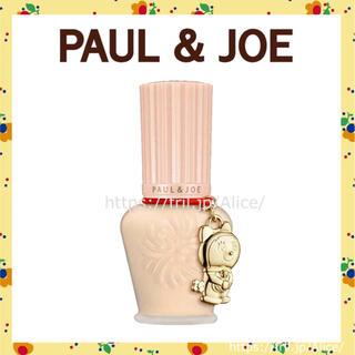 ポールアンドジョー(PAUL & JOE)のプライマーのみ ポール&ジョー ドラえもん メイクアップコレクション コフレ(化粧下地)