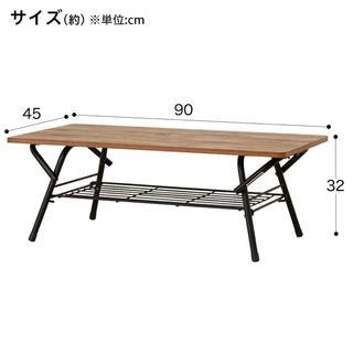ニトリ - オリタタミテーブル シェルフィ 9045 ダークブラウン ニトリ