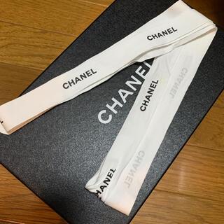 CHANEL - ☆CHANEL☆シャネル リボン ギフト 太め