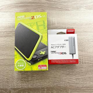 ニンテンドウ(任天堂)の2DS LL 本体【SDカード付】(携帯用ゲーム機本体)