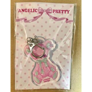 アンジェリックプリティー(Angelic Pretty)のAngelic Pretty キーホルダー クマ(キーホルダー)