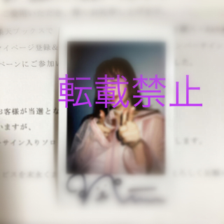SONY - 【最終お値下げ】NiziU  ニナ 直筆サイン入り チェキ ポラロイド