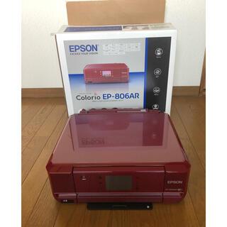 エプソン(EPSON)のEPSON  Colorio EP-806AR(PC周辺機器)