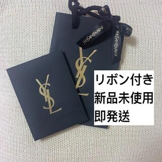 イヴサンローランボーテ(Yves Saint Laurent Beaute)のYSL イヴサンローラン リボン付きショッパー ショップ袋 ラッピングセット(ショップ袋)