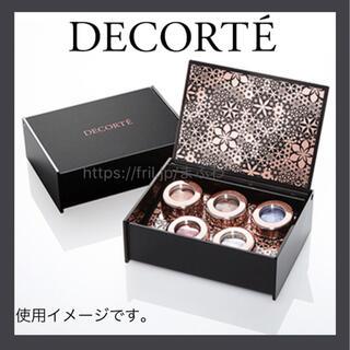 コスメデコルテ(COSME DECORTE)の新品未使用 コスメデコルテ アイグロウジェム コレクションケース コスメボックス(メイクボックス)