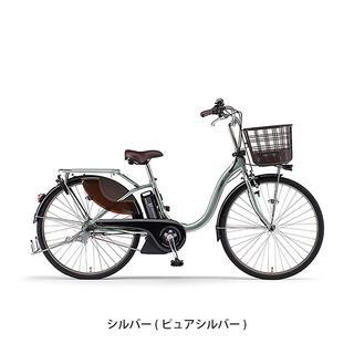 ヤマハ(ヤマハ)のヤマハ電動自転車 アシスト自転車 パス ウィズ 24 YAMAHA 24インチ(自転車本体)