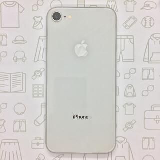 iPhone - 【A】iPhone8/64GB/352997097114004
