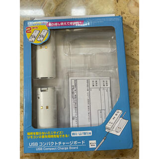 ウィーユー(Wii U)の新品!wii/wii U USBコンパクトチャージボード 充電バッテリーパック2(その他)