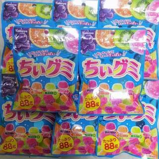お買得8袋!!ちぃグミ /カバヤ