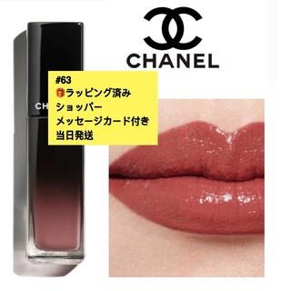シャネル(CHANEL)のシャネル  ルージュ アリュール ラック  63  アルティメット ギフト包装(口紅)