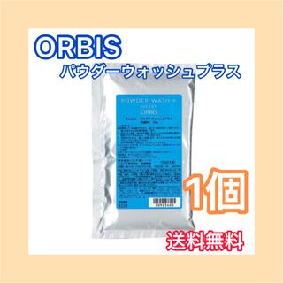 オルビス(ORBIS)のオルビス パウダーウォッシュプラス つめかえ用 50g(洗顔料)
