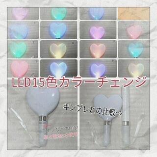 シルバーリング★ハート2本★LED ペンライト15色カラーチェンジ(アイドルグッズ)