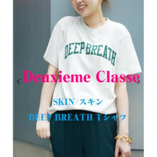ドゥーズィエムクラス(DEUXIEME CLASSE)のDeuxieme Classe♡SKIN♡最新作DEEP BREATH Tシャツ(Tシャツ(半袖/袖なし))