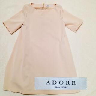 ADORE - ADORE アドーア 膝丈ワンピース クリーム Aラインワンピース ドレス