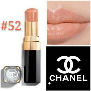 シャネル(CHANEL)のCHANEL シャネル 52 カジュアル  限定 ギフト包装(口紅)