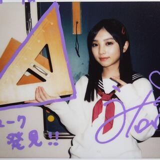 乃木坂46 - 与田祐希 直筆サイン入りポラ