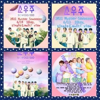 防弾少年団(BTS) - BTS DVD LIVE Muster Sowoozoo 2DAYs