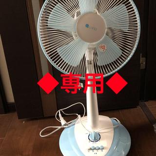 ヤマゼン(山善)のU-ING 30cm羽根リビング扇風機(扇風機)