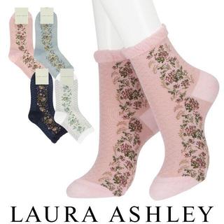 ローラアシュレイ(LAURA ASHLEY)のLaura Ashley ローラ アシュレイ 綿麻混 婦人靴下 ソックス 2足(ソックス)