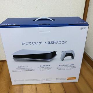 PlayStation - ps5本体新品