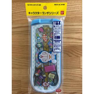 バンダイ(BANDAI)のバンダイ 日本製 ドラえもん トリオセット(カトラリー/箸)