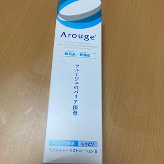 Arouge - アルージェ モイスチャーミストローションII