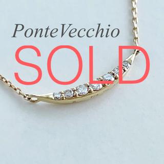 PonteVecchio - PonteVecchio ポンテヴェキオ  K18 YG ネックレス 40センチ