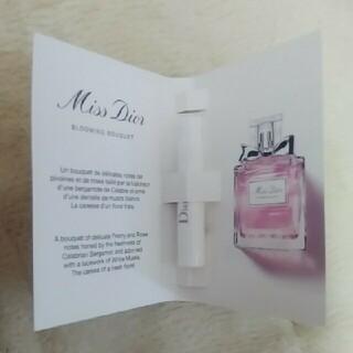 ディオール(Dior)のDior 香水 ディオール(香水(女性用))