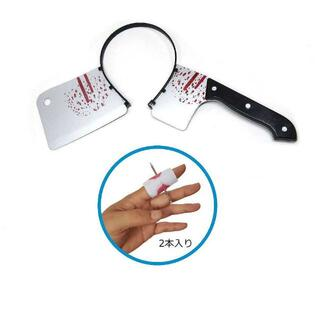 包丁 釘 貫通 カチューシャ 包帯 セット //bdw(小道具)