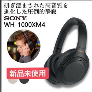 【新品】ソニーワイヤレスヘッドホン WH-1000XM4 ブラック(ヘッドフォン/イヤフォン)