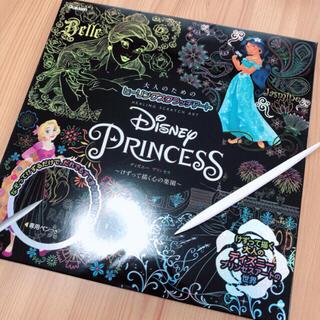 ディズニー(Disney)の4枚セット♡スクラッチペン付き♡スクラッチアート♡ディズニープリンセス♡送料込(その他)