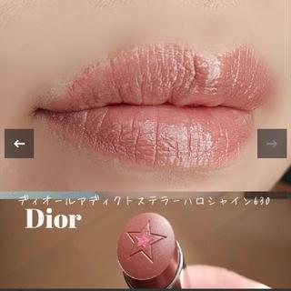 Dior - ディオール アディクトリップ