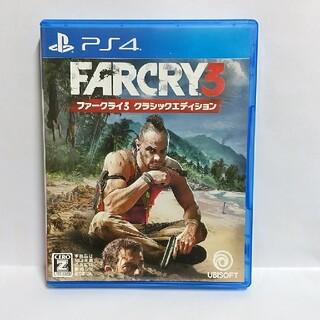 PlayStation4 - ファークライ3 クラシックエディション 中古