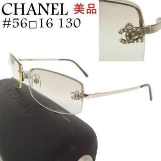 シャネル(CHANEL)のシャネル 美品 CC ココマーク ラインストーン ハーフリム サングラスx(サングラス/メガネ)
