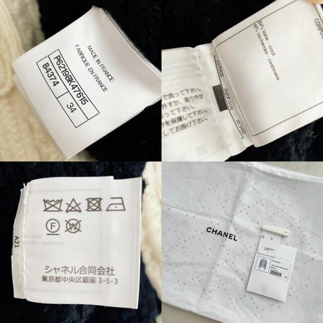 CHANEL(シャネル)のCHANEL 2019 ブルゾン レディースのジャケット/アウター(ブルゾン)の商品写真