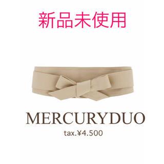 MERCURYDUO - 6/22までお値下げ【新品】MERCURYDUO リボン サッシュベルト