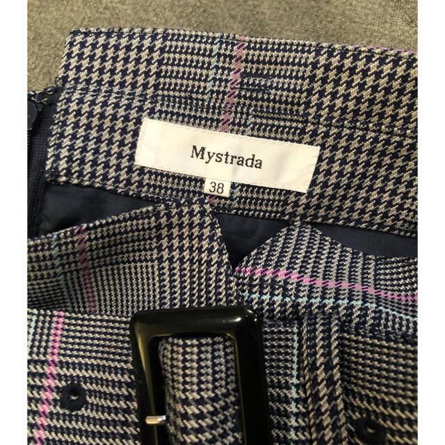 Mystrada(マイストラーダ)のMystrada 膝下スカート 38 レディースのスカート(ロングスカート)の商品写真