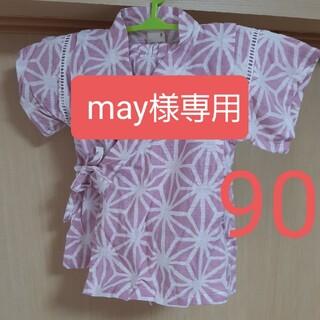 プティマイン(petit main)の【美品】麻の葉柄 甚平(甚平/浴衣)