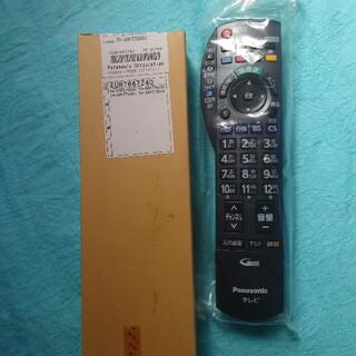 パナソニック(Panasonic)の★新品★Panasonic テレビリモコン EUR7667Z40(テレビ)