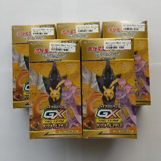ポケモンカード タッグオールスターズ5box(Box/デッキ/パック)