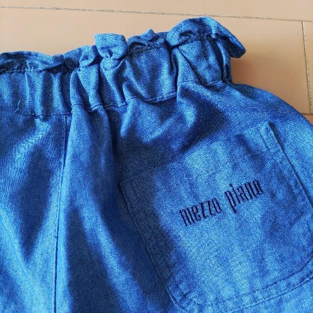 mezzo piano(メゾピアノ)の120 メゾピアノ 裾スカラップ ショートパンツ キッズ/ベビー/マタニティのキッズ服女の子用(90cm~)(パンツ/スパッツ)の商品写真