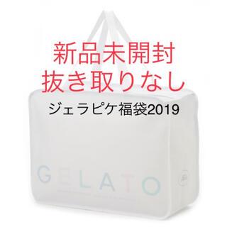 gelato pique - 新品未開封 ジェラートピケ 福袋 2019  送料無料 gelatopique
