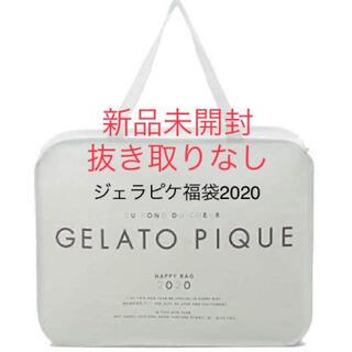 ジェラートピケ(gelato pique)の新品未開封 ジェラートピケ 福袋 2020  送料無料 gelatopique (ルームウェア)