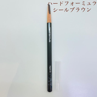 shu uemura - ハードフォーミュラ シールブラウン