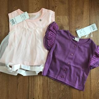 プティマイン(petit main)の新品未使用♡90㎝♡プティマイン♡ノースリーブトップス♡2着セット(Tシャツ/カットソー)