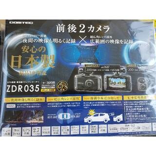 ZDR-035 前後2カメラドライブレコーダー 日本製