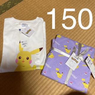 GU - 新品 ジーユー ポケモン ラウンジセット Tシャツ 150 ピカチュウ