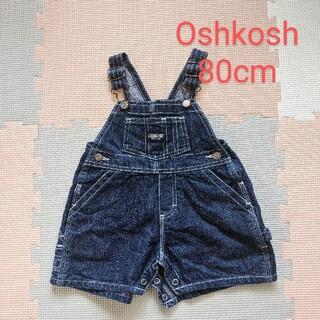 OshKosh - OSHKOSH オーバーオール 80cm